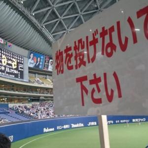 09/22 スピード敗戦。石川9度目先発も勝てず ヤクルト0-3中日 @ナゴヤ