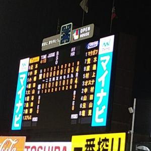 09/14 ヤクルト4-4阪神 @神宮|リリーフ陣粘るも…