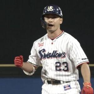 09/20 ヤクルト2-2広島 @神宮 代打陣の活躍で価値ある同点劇!