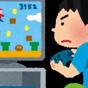 ゲームがうまくなりたいと悩んでいる子供たちまたは上手くさせたいと思ってる親御さんへおすすのサイト