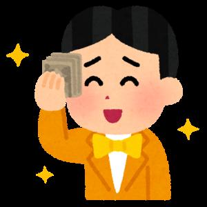 今日一日で100万超えの利益、それとオリックスの優待。