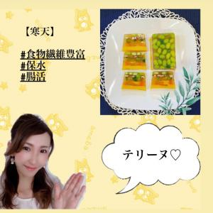 【♡腸活♡】♡前菜の宝石箱♡