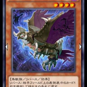 【遊戯王】このカード嫌い(画像)
