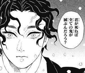 【鬼滅の刃】炭治郎「無惨倒せば禰󠄀豆子が人間に戻るのか!!」