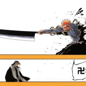 【BLEACH】黒崎一護、卍解で倒した相手が一人だけ