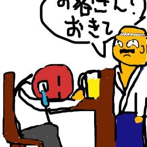必殺技出るか!?ドクマチ君 4/29