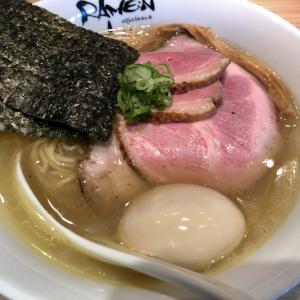 RAMEN にじゅうぶんのいち(東尾久三丁目・町屋)