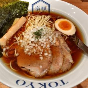 楽観 NISHIAZABU GOLD(六本木)