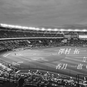 巨人『澤村拓一投手』とロッテ『香月一也選手』のトレード