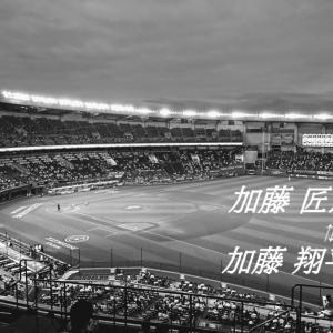中日『加藤匠馬選手』とロッテ『加藤翔平選手』のトレード成立