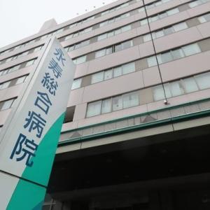 こんなにコロナを出してしまった病院は、責められるべき発言室井佑月さん