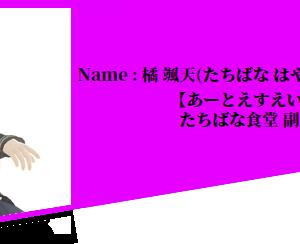 Profileページ