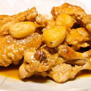 鶏肉の赤ワインヴィネガー煮