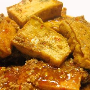 家常豆腐(揚げ豆腐の辛味煮)