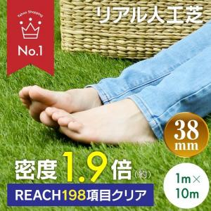 【2020年度版】 DIYにおすすめ!人気のリアル人工芝の実物比較-YouTen リアル人工芝 38mm 春色