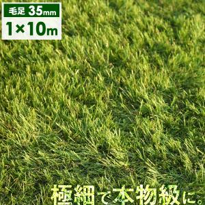 【2020年度版】 DIYにおすすめ!人気のリアル人工芝の実物比較-タンスのゲン リアル人工芝 38mm 極細タイプ