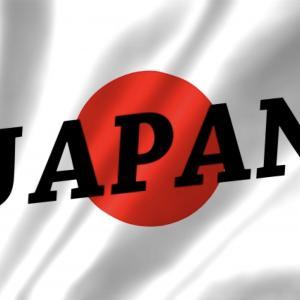 【速報】東京オリンピック野球日本代表内定選手が決定!