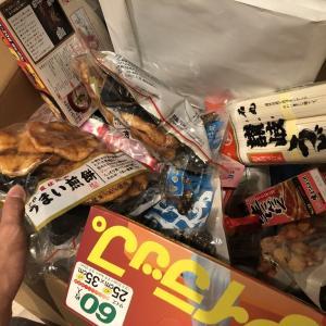 日本からの荷物がようやく届きました。2