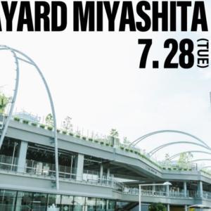渋谷の宮下公園が最高だった【リニューアルオープン】