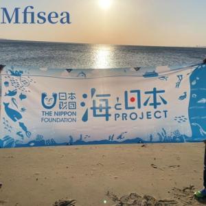 親子のための海体験ツアーについて 大分県開催
