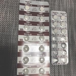 【受診】P科/躁うつ病+おくすり