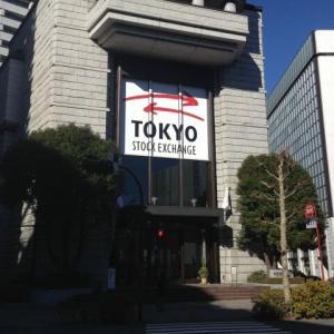 東証市場再編で自分の保有銘柄はどうなるの? ◆◆株知識◆◆