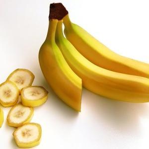 バナナん、バナナん、ば・な・な♬〜こんなに美味しかったっけ?