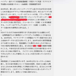 なぜか日本では報道されないので半信半疑だが、今アメリカで起こっている事件まとめ