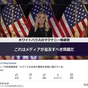 なぜか日本では報道されないニュースまとめ