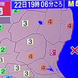 さっきの地震もDSの指示?