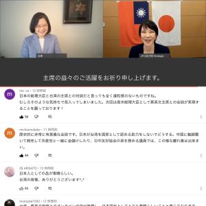 台湾🇹🇼高市がんばれ〜‼️