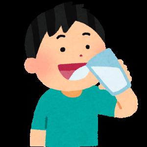 飲み物を水に変えよう!