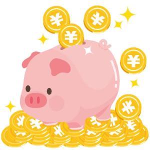 節約してお金を貯める方法!