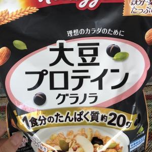 ダイエット34日目