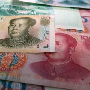 次の基軸通貨はアメリカのドルからデジタル人民元になるかもしれない!?