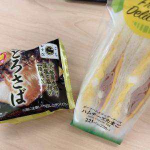 27歳サラリーマンの昼飯【ファミリーマート】