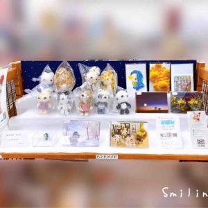 マリエッタ函館店さんでの販売は27日までです!