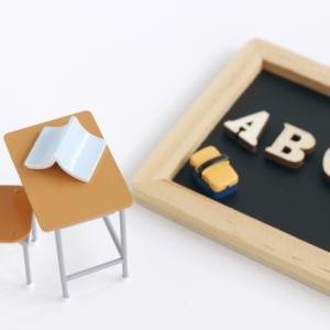 9月の入学になったらどうなるのか!?就職活動にはどんな影響がある?
