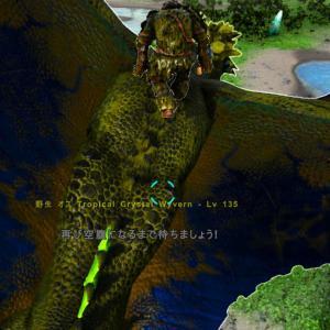 【Ark:Survival Evolved】色とりどり【Crystal Isles】
