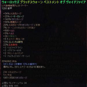 【Grim Dawn】MIダブルレア装備獲得!【ハクスラ】