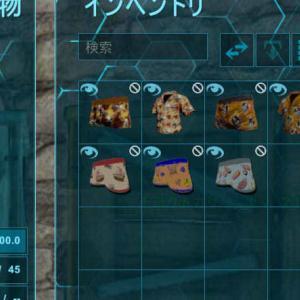 【Ark:Survival Evolved】イベント品とイベントカラー【Ragnarok】