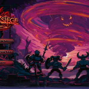 【Hero Siege】最近のお気に入りゲーム!【ハクスラ】