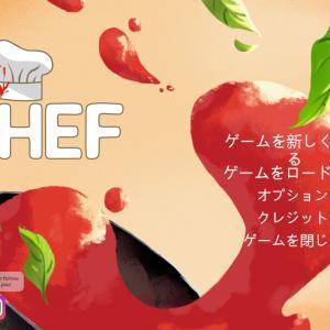 【CHEF】念願の日本語化!【飲食店シミュレーション】