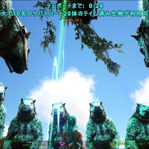 【Ark:Survival Evolved】Olympus最終回!【Olympus】