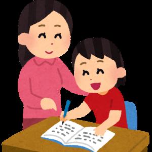 【第9回】北見先生の授業・四谷大塚の授業が始まる。【小5。1月~2月。】