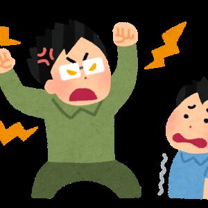 【激怒】子育ては大変じゃ~。でも、意外な人に救われた。笑