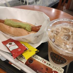私が、カフェで【講座】学んだ一時間~