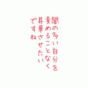 物語を書いています。