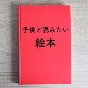 【絵本】ダメって言ったのに!いたずらっ子に読みたい一冊