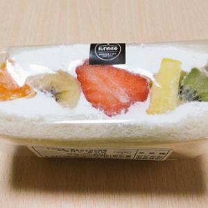 SUNRISEさんのフルーツジューシーサンドイッチ